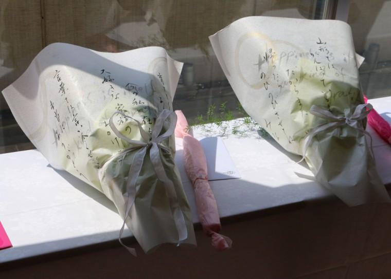 両親や大切な人にあげる花束