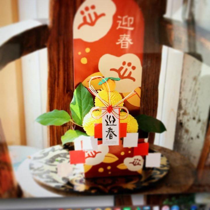 #花鏡餅 #お正月のお花 #花のある暮らし #ピンポンマム  #lotusgarden #sakata #31日まで営業